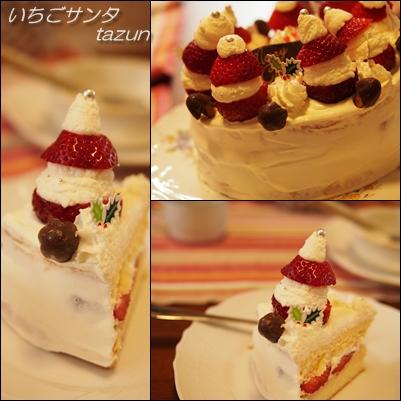 キッズクラスクリスマスでした☆_d0144095_15193785.jpg
