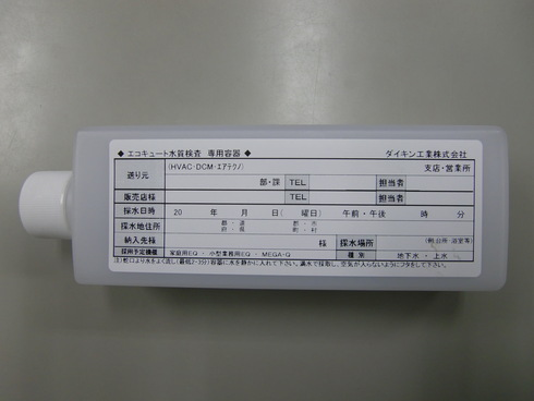 井戸水対応エコキュート_b0078597_1824440.jpg