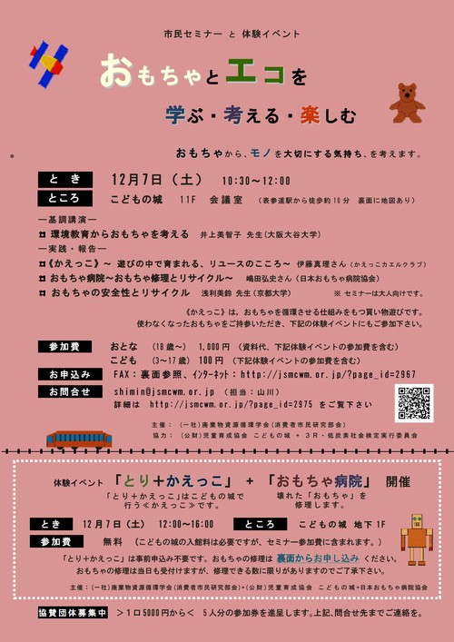 b0087598_022407.jpg