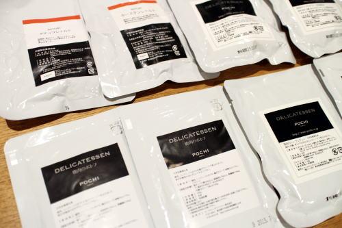 ドカン!とフードが日本から届きました♪_c0090198_4291482.jpg