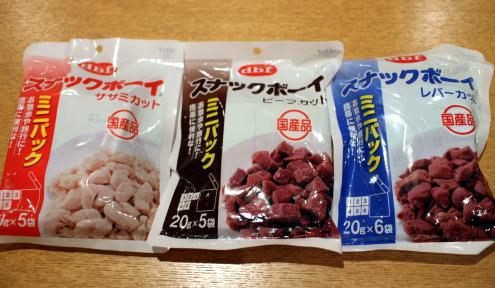 ドカン!とフードが日本から届きました♪_c0090198_4302064.jpg