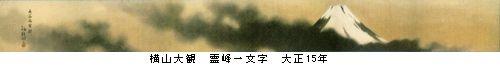 b0044404_16372772.jpg