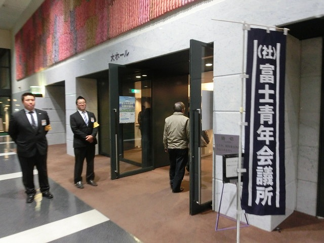 改めて「小長井でなければ」と思った富士市長選挙公開討論会_f0141310_728880.jpg