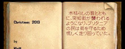 b0096814_2375219.jpg