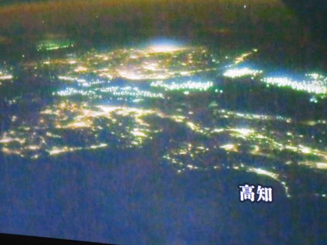 およそ一時間半で地球を一回りする宇宙ステーション一日に16回も日本の上を... ☆ アイソン彗星