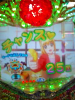 b0020017_2243649.jpg