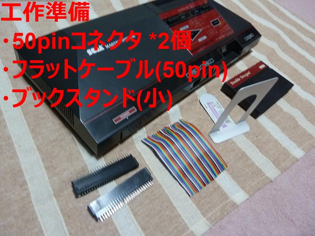 b0030122_1536574.jpg