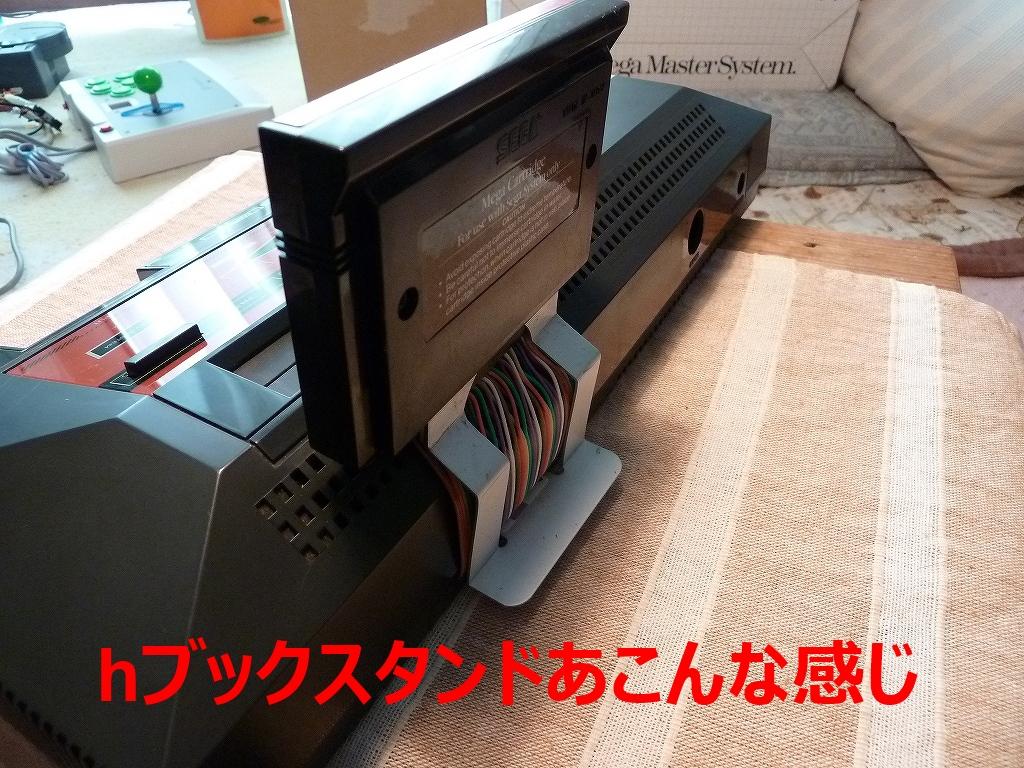 b0030122_15385486.jpg