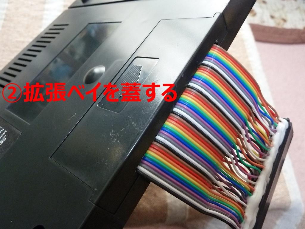 b0030122_1538549.jpg