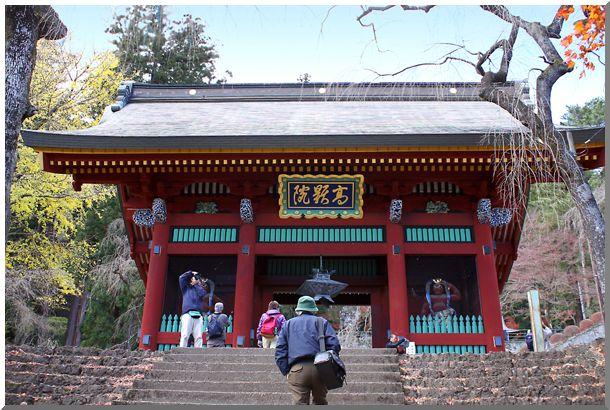 妙義山周辺_d0123528_1823686.jpg