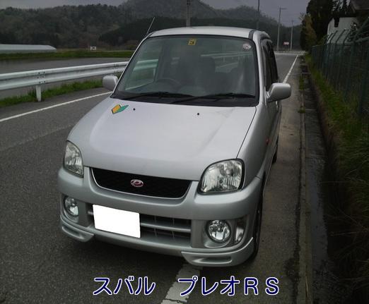 c0130634_20225016.jpg