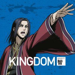 TVアニメ『キングダム』初となるキャラクターソングミニアルバム発売_e0025035_15143359.jpg