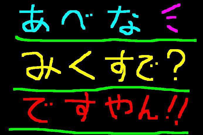f0056935_1849592.jpg
