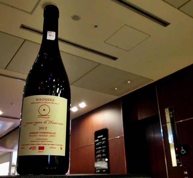 【ギリシャのワイン】 ~ジーノマヴロの柔和な旨み~_b0206537_1464053.jpg