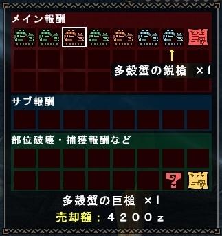 b0177042_3453.jpg