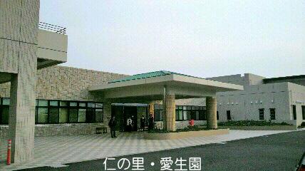 仁の里・愛生園_d0051146_23382390.jpg