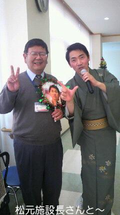 仁の里・愛生園_d0051146_23382436.jpg