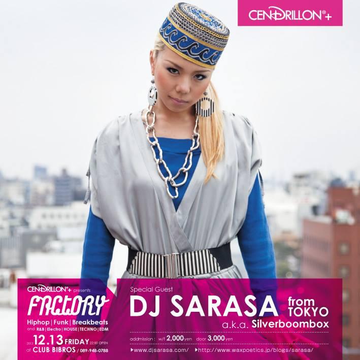 - FACTORY. - ■SPECIAL GUEST: DJ SARASA a.k.a. Silverboombox_f0148146_4235753.jpg