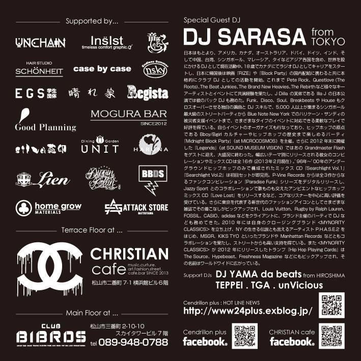 - FACTORY. - ■SPECIAL GUEST: DJ SARASA a.k.a. Silverboombox_f0148146_4241735.jpg