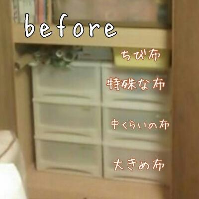 b0003855_1312761.jpg
