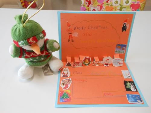 クリスマスが待ち遠しい_e0274266_1473380.jpg