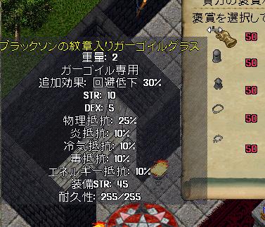 b0022669_2121227.jpg