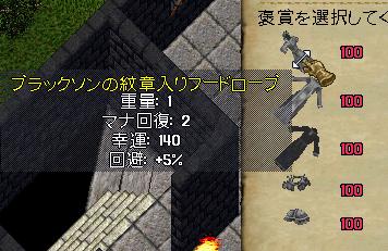 b0022669_2125124.jpg