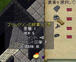 b0022669_21387.jpg