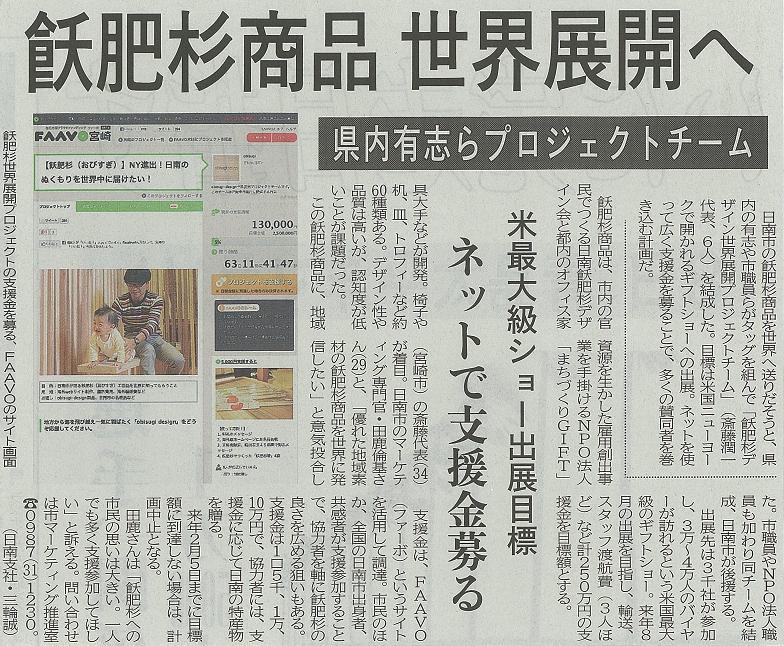 日本の林業に未来はあるか_f0138874_2019517.jpg