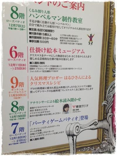 名古屋・京都高島屋さんストウブイベント終了!_b0165178_16028.jpg