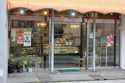 会津若松市のお菓子屋さん【みたてや菓子舗】_d0250986_16244785.jpg