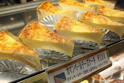 会津若松市のお菓子屋さん【みたてや菓子舗】_d0250986_16245333.jpg