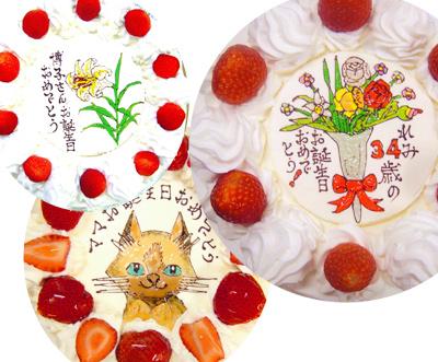 会津若松市のお菓子屋さん【みたてや菓子舗】_d0250986_16245735.jpg