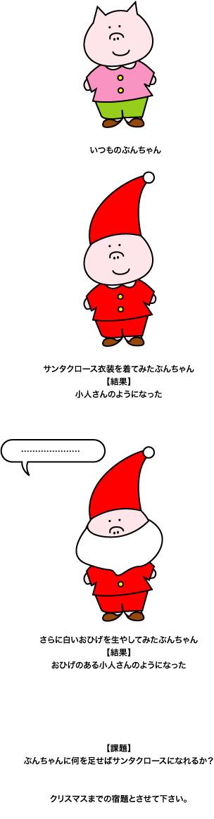 久しぶりにブンちゃん登場_d0225198_19243497.jpg