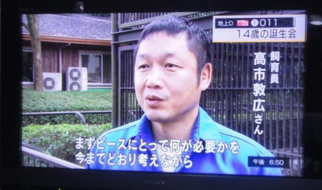 f0231709_2011971.jpg