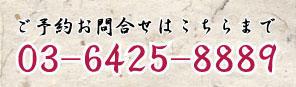 ★おまかせコースのご案内★_c0248011_2343212.jpg