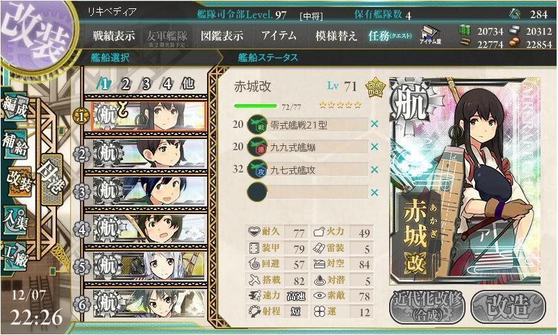 太平洋戦争:開戦日_f0186726_22274886.jpg