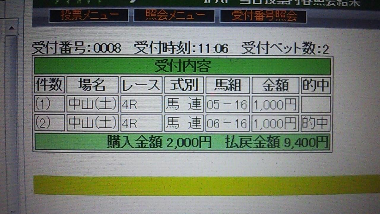 f0253236_13541799.jpg