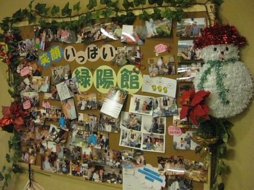 もうすぐクリスマス☆_e0163042_1485449.jpg