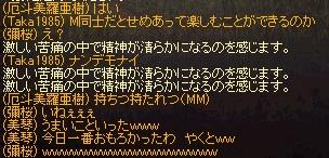 f0091444_01564958.jpg