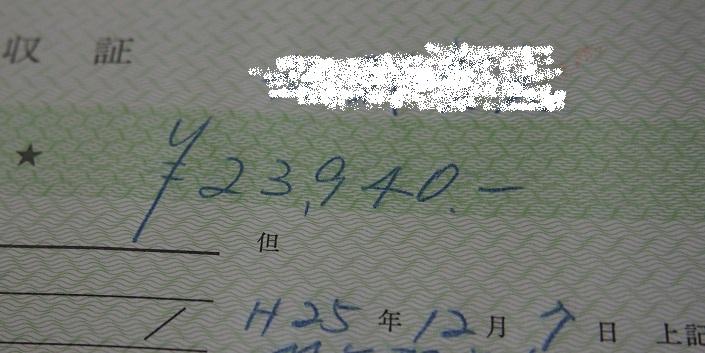 a0140248_17131324.jpg