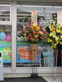 ファミリーマート須坂臥竜店と上田店がオープン!_e0159249_17114065.jpg