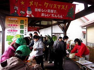 農畜産物品評会 2日目_c0141652_18261787.jpg