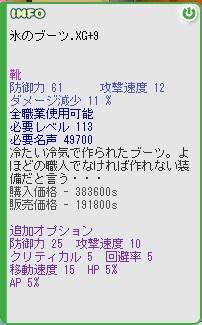 b0062457_22354836.jpg