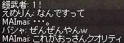 a0201367_1151986.jpg