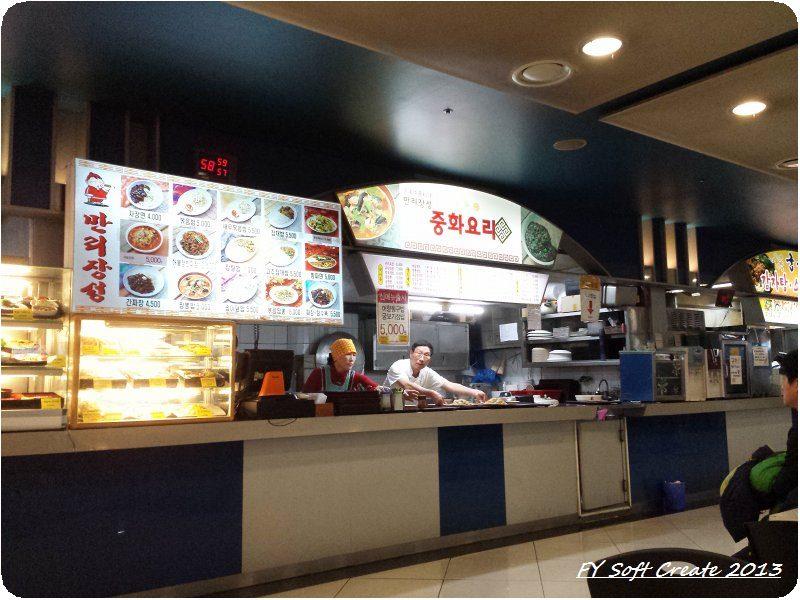 ◆ 初めてのソウルへ (2013年12月)_d0316868_1763779.jpg