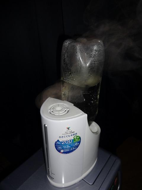 新しい加湿器来た!_d0061678_23257100.jpg