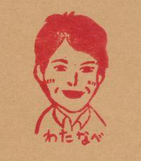 広島ワークショップ。_b0131012_19364752.jpg