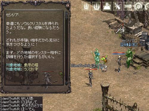 b0056117_72564.jpg