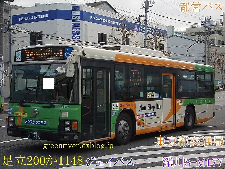 東京都交通局 S-M177_e0004218_19523312.jpg